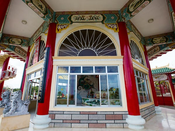 Cebu Holiday Tours & Travel Inc.