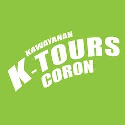 K-Grill Travel & Tours logo