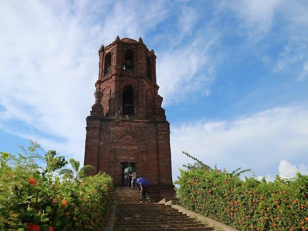 Travel Ilocandia