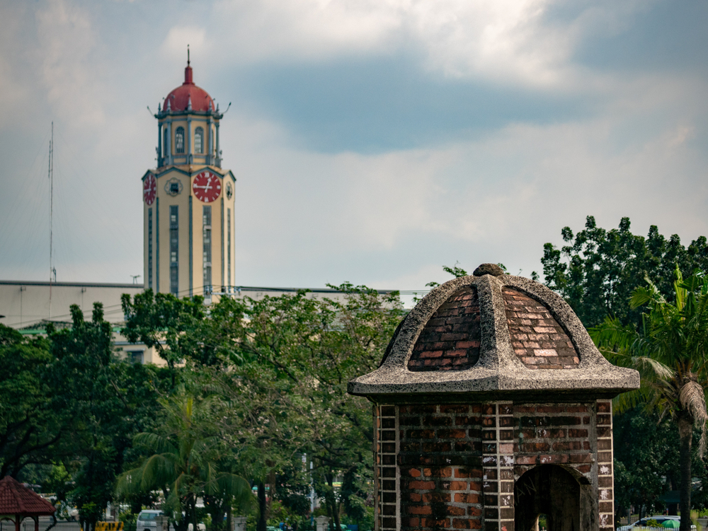 Manila City Hall view from Intramuros